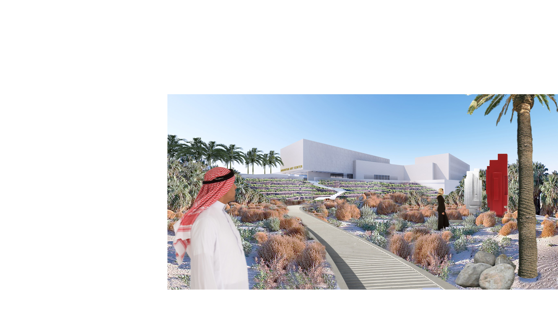 3D composite render of the Addiriyah Arts Centre and Teaching Academy from the east seen in its landscape setting